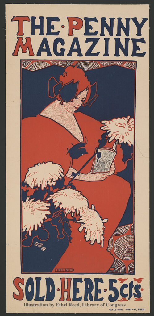 Ethel Reed Illustration 1896 Newburyport MA